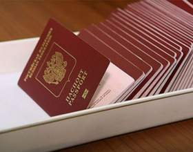 280x220_crop_kak-otpravit-pasport-za-granicu_1